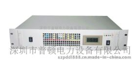 普顿AC220V转DC48V通信电源-通信电源模块