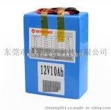 12V10AH磷酸铁锂电池