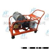 350KG高壓清洗機 三相電驅動混凝土衝毛高壓清洗機