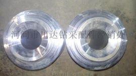 生产销售9 1/2英寸PDC钻头的连接丝扣