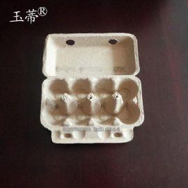 8枚鸡蛋托 纸浆蛋托 鸡蛋包装盒 适用于洋鸡蛋鸭蛋包装 防水防腐防震防破碎 绿色环保可降解 厂家直供纸浆模塑制品 纸浆包装