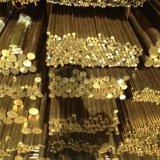 陕西H65环保黄铜棒厂家,河北国标C3604黄铜棒价格