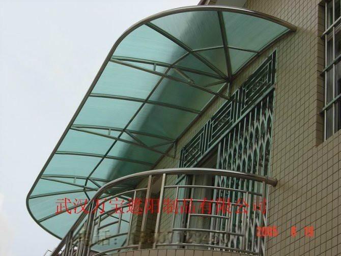 武漢漢口窗戶蓬、遮陽蓬、雨陽蓬、陽光棚