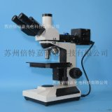 L2003-130USB型三目金相顯微鏡 CCD金相顯微鏡供應商