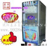 泰美乐连打王冰淇淋机 动力电冰淇淋机 冰激凌机批发大卖