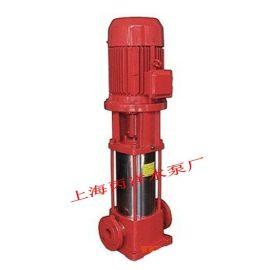 XBD-GDL立式多級管道消防泵