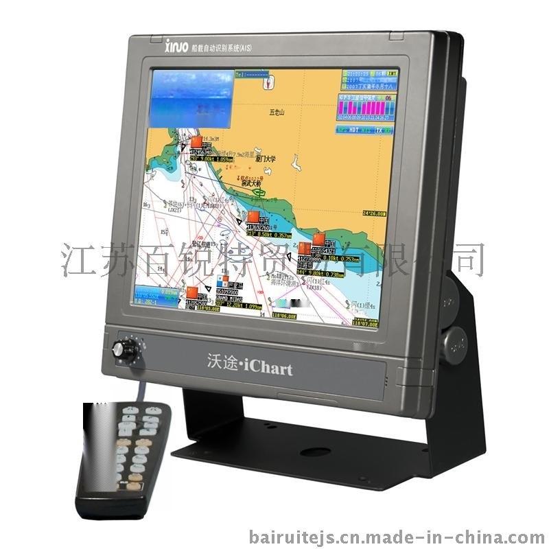 AIS HM-5912自动识别系统12.1寸 防避碰AIS Class B receiver带CCS证书 渔检证书