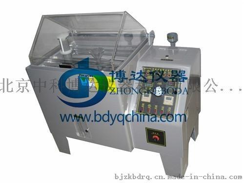 北京YWX-250盐雾试验箱