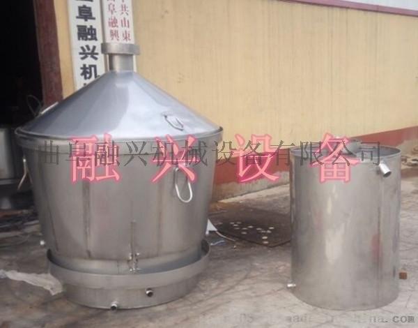 徐州蒸汽式大型釀酒設備五糧大麴釀酒設備供應