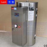 上海兰宝热水器容积式商用电热水器