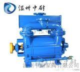 2BE型水環式真空泵