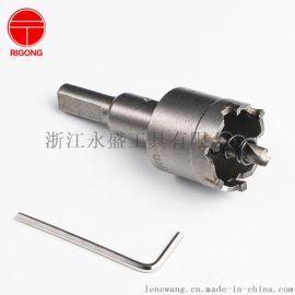 日工 合金头 不锈钢铁板金属开孔铝合金开孔取孔钻孔 TCT合金开孔器