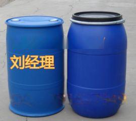 乙腈生产厂家 99.9国标优级品