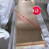 提供國標C5210磷銅板,