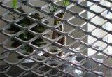 浙江拉伸铝网 菱形孔铝板网 铝板拉伸网