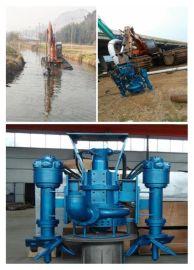 QSY厂家生产挖机泥浆泵