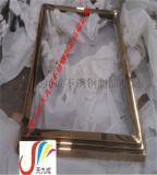 天九成承接浙江/福建/江西/山东/北京酒店浴室装饰镜面不锈钢镜框