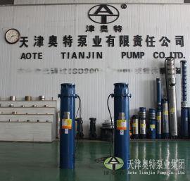 地热井用潜水泵,耐高温150℃井用潜水泵