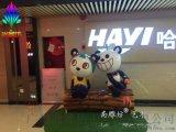 滴答滴熊貓玻璃鋼卡通動物雕塑 廣州玻璃鋼雕塑廠供應可愛造型卡通熊貓玻璃鋼雕塑擺件 大型園林景觀雕塑