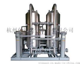 前置天然气脱水装置+天然气干燥器+CNG脱水装置+天然气干燥机