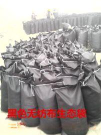 宜宾聚酯长丝草种生态袋_长丝草种生态袋_聚丙烯(PP)生态袋