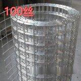 金龙钢丝网 电焊网 热镀锌电焊网 排焊网