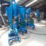 全國代理訂做氣力吸糧機廠家 港口碼頭裝卸兩用風力輸送機