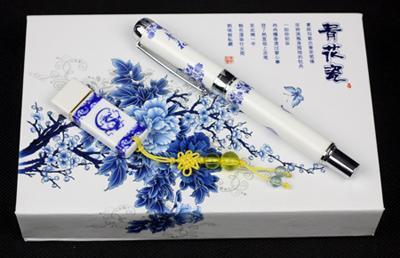 西安青花瓷筆辦公套裝_西安筆+u盤套裝組合禮品