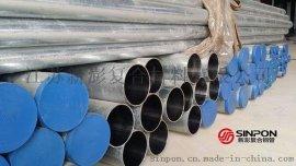 镀锌管内衬不锈钢复合钢管,双金属复合钢管!