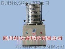 超声波试验筛价格 超声波振动筛原理 超声波振动筛使用方法