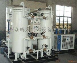 制氮机维修 工业制氮机设备 化工制氮机 小型箱式食品保鲜制氮机