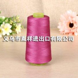 环保缝纫线批发,40s/2服装缝纫线定制批发