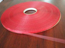 赣州,南昌脐橙包装袋自粘胶,双佳牌2厘红膜PE封缄胶带
