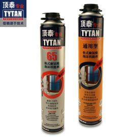 顶泰专业通用型枪式聚氨酯泡沫填缝剂 50倍高膨胀高保温PU发泡剂