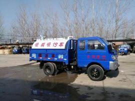 管道疏通车厂家|东风多利卡清洗吸污车|多功能高压清洗带吸污车直销价格