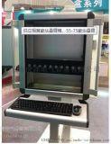 专业生产机床悬臂控制箱厂家 双箱体控制箱 双箱体操作箱 经济型悬臂箱