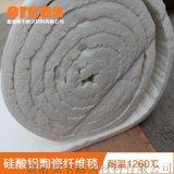 Orcas 奧卡 AK-22 矽酸鋁陶瓷 纖維毯