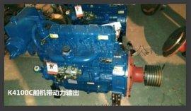 船用40马力发动机 4100 起锚机专用柴油机 动力输出皮带轮 船用柴油机厂家直销