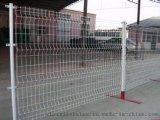2016年新型桃柱护栏网 三角折弯护栏网 美观大方 经济适用 价格合理 欢迎致电咨询