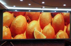 密度 清晰可以播放高清视频的广州全彩LED显示屏厂家