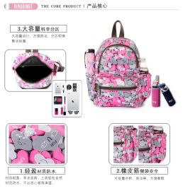ViViSECRET新款背包涤纶防水面料双肩包休闲时尚背包儿童书包