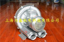 上海旋涡高压气泵厂家