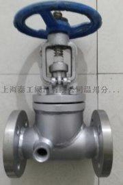 不锈钢保温闸阀BZ41-16P