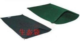 生态袋厂家价格 华宇生态袋批发 护坡生态袋