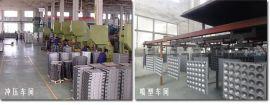 未来星防静电地板厂家 陶瓷面静电地板规格 西安HPL防火板厂家供应