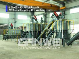 PET瓶破碎清洗生产线  PET瓶回收洗水设备