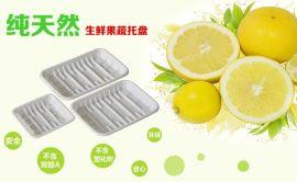 深圳龙华吸塑托盘供应商大量供应PVC托盘防静电托盘定制厂家