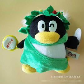 18cm游戏吉祥物企鹅毛绒玩具 婚庆娃娃礼物