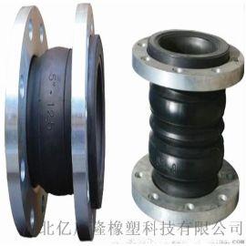柔型软接头 大口径橡胶软接头,橡胶软连接厂家YGL