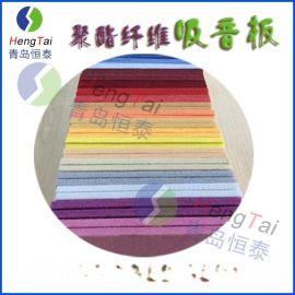 聚酯纤维吸音板 墙面装饰板 幼儿园墙面防撞板 装饰环保吸音板